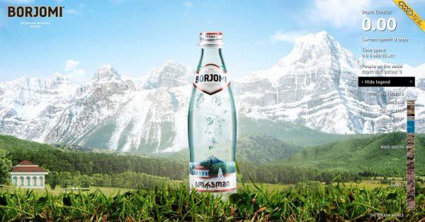 Borjomi,世界上最深的网站~插图