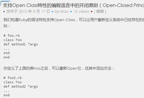 windows和mac os两种操作系统下css字体不兼容插图
