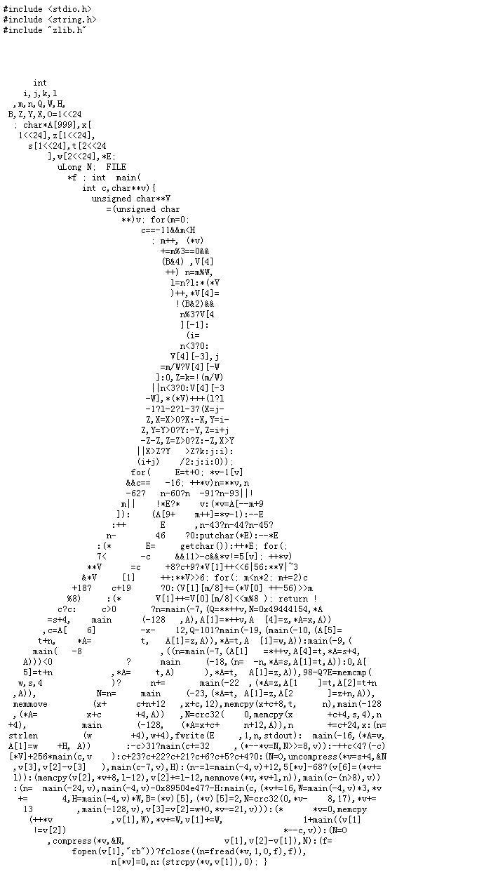 第21届IOCCC大赛获奖作品,看得懂这些C语言吗?插图(5)