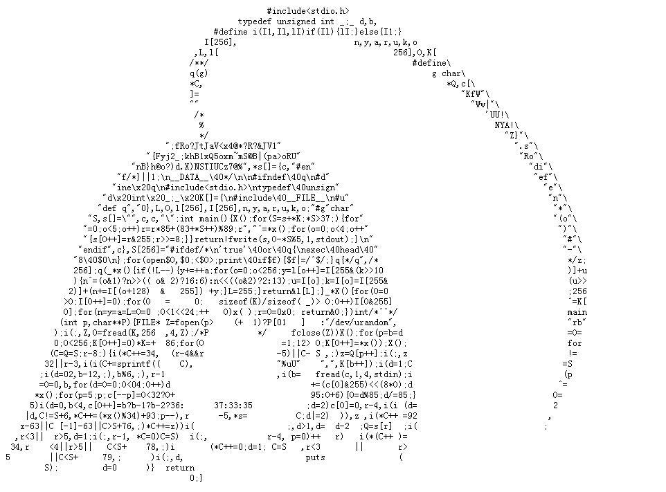 第21届IOCCC大赛获奖作品,看得懂这些C语言吗?插图(3)