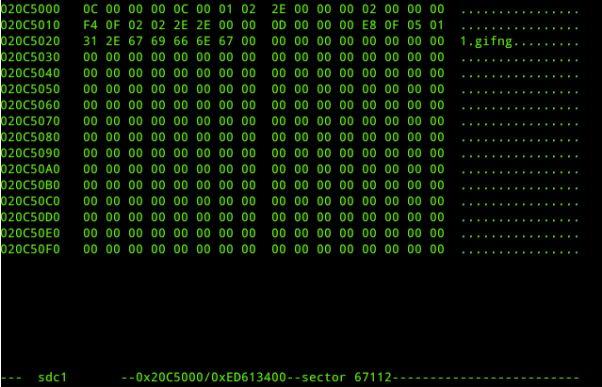 linux系统数据恢复,步骤9
