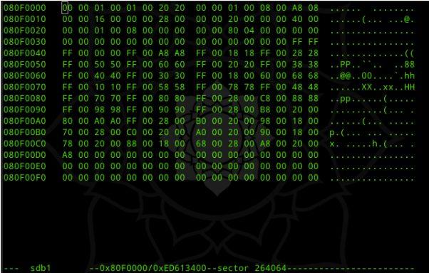linux系统数据恢复,步骤18