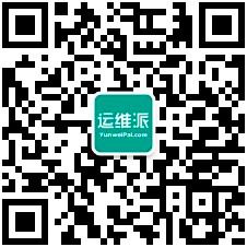 茶话汇改名为:运维派 www.yunweipai.com插图