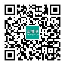 yunweipai_weixin