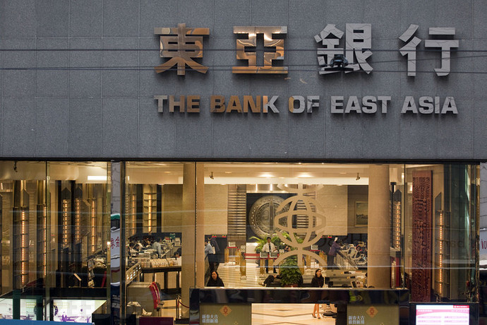 香港中银也曾遭黑客勒索