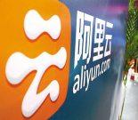 阿里云北京机房内网故障,引发大面积服务异常插图