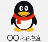 有种速度让你望尘莫及   手机QQ及Qzone速度优化实践插图