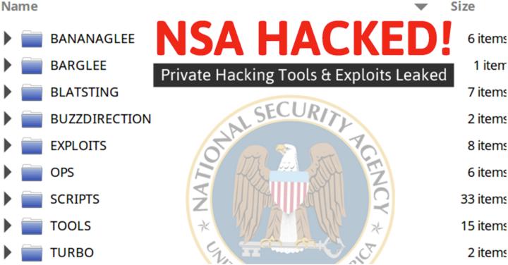 NSA被黑