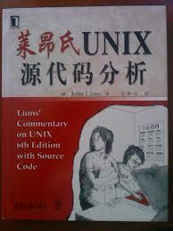 那些被岁月遗忘的 UNIX 经典著作插图(10)