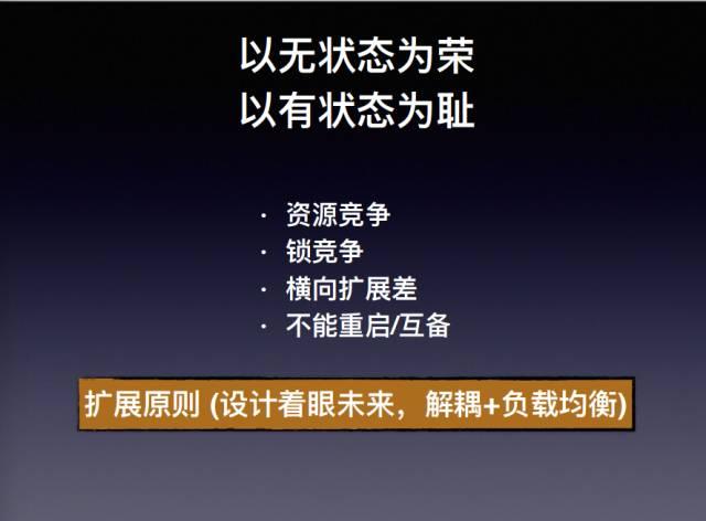 """又拍云运维总监邵海杨详解 DevOps """"八荣八耻""""插图(5)"""