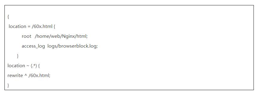 从400错误引发的故障入手,谈谈如何分析和修复常见的Nginx异常插图(8)