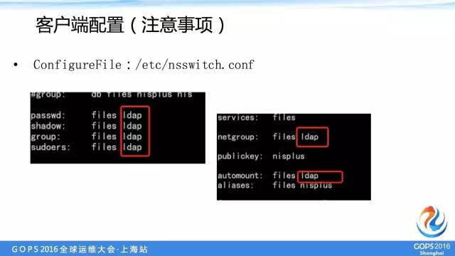 中交兴路运维总监:中小企业如何优雅的管理多机房服务器账号插图(10)