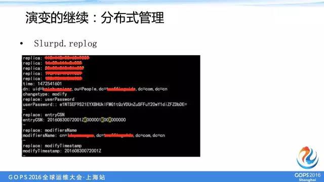 中交兴路运维总监:中小企业如何优雅的管理多机房服务器账号插图(22)