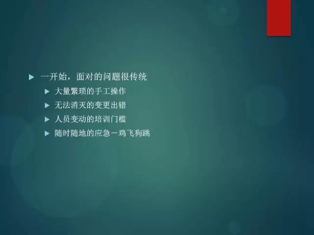 美团点评运维总监钟红军:美团运维的工具化、产品化、运营化插图(1)
