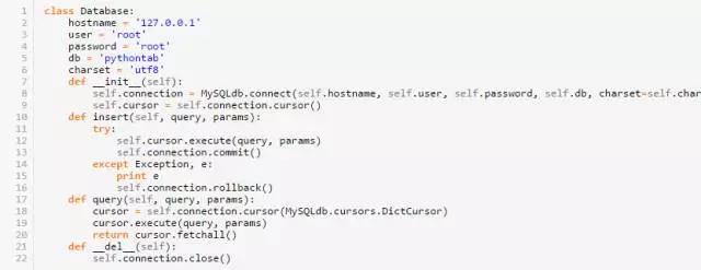 Python如何防止sql注入插图(4)