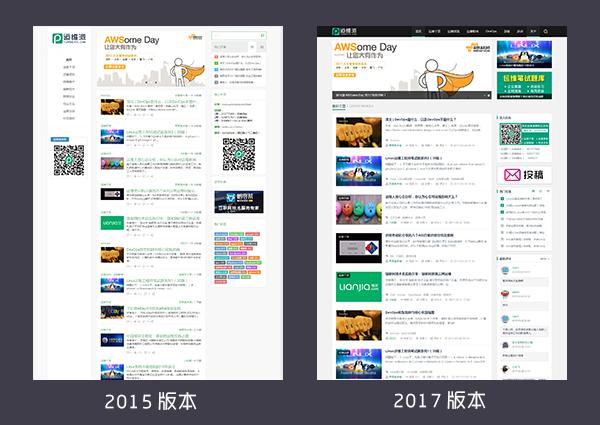 运维派改版上线,致力于为运维工程师提供学习成长的分享交流平台插图