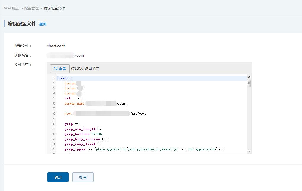 升级PHP7带来的变化插图(10)