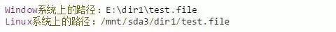 比起Windows,怎样解读Linux的文件系统与目录结构?插图(1)