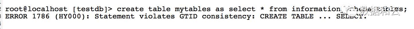 Oracle MySQL云服务上的MySQL企业版审计插图(13)