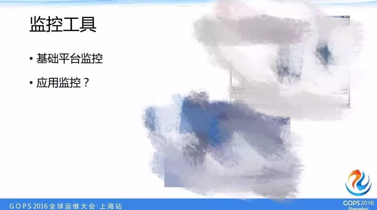 中国人寿数据中心运维经理桂林——自动化运维自主研发之路插图(13)