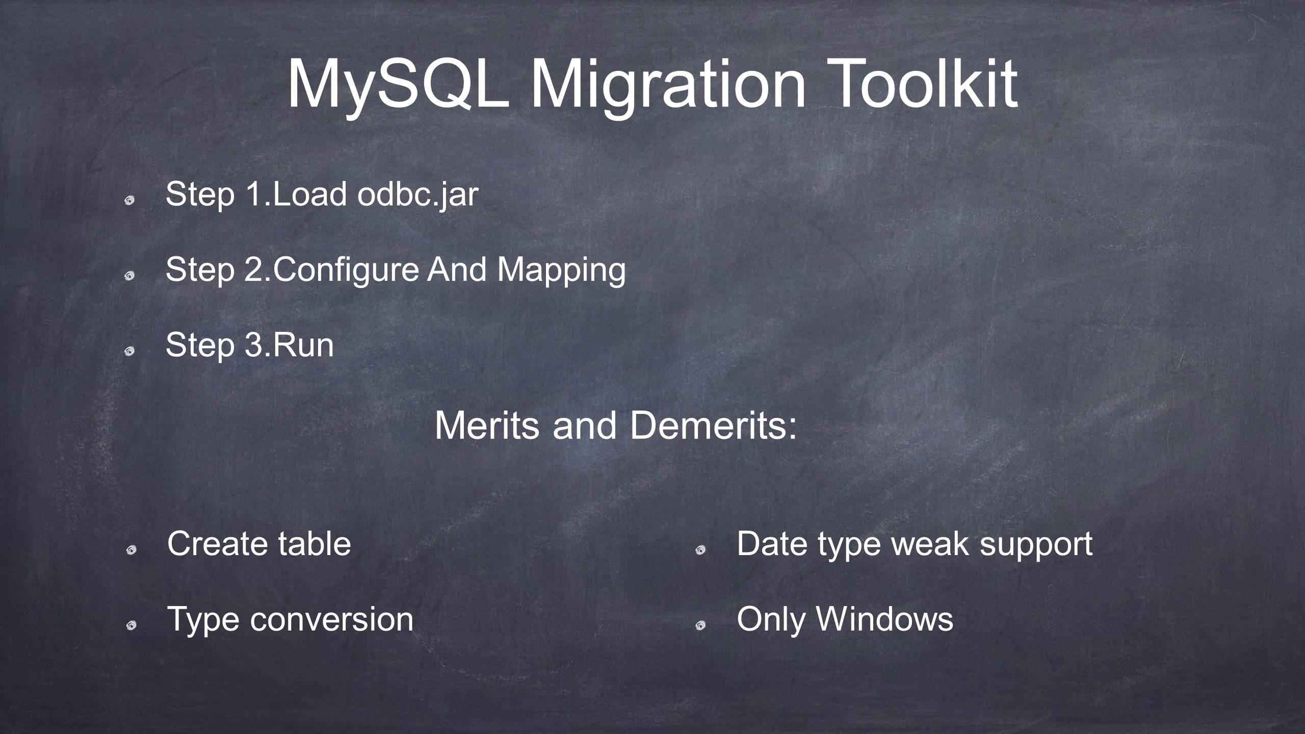 从Oracle迁移到MySQL的各种坑及自救方案插图(15)