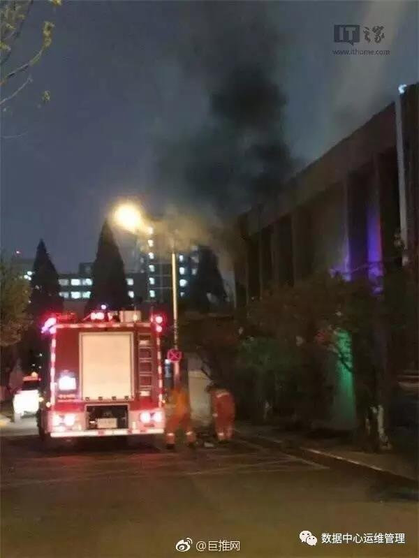 北京邮电大学数据中心发生火灾,众多北京高校断网插图(1)