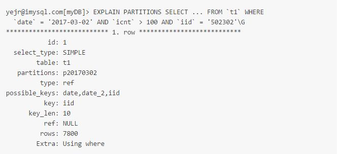 优化案例 | 分区表场景下的SQL优化插图(3)