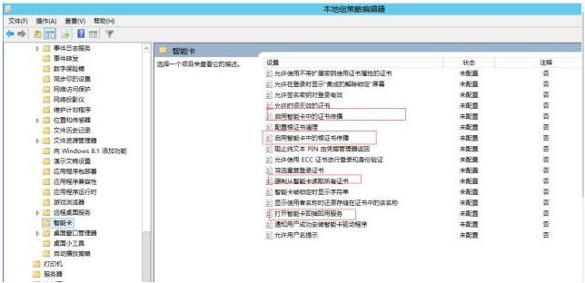 如何关闭Windows系统的137, 139, 445端口?插图(3)