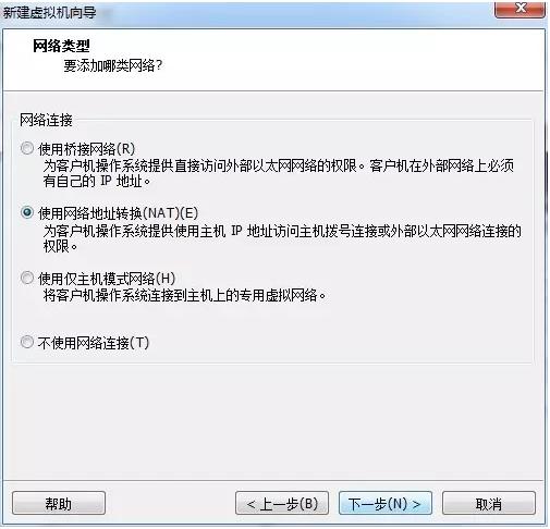 基于PXE+Kickstart 无人值守安装(网络安装)操作系统插图(25)