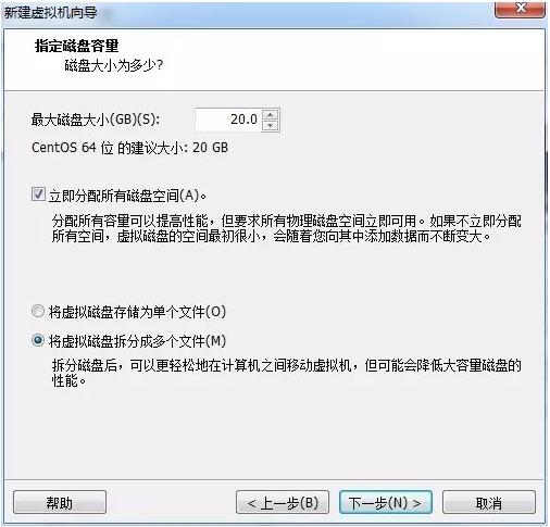 基于PXE+Kickstart 无人值守安装(网络安装)操作系统插图(29)