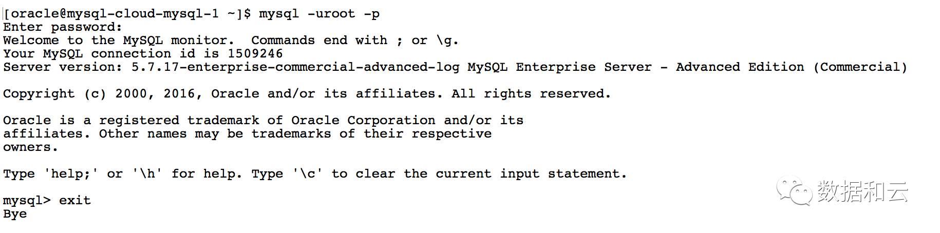 Oracle MySQL云服务上的MySQL企业版审计插图(4)