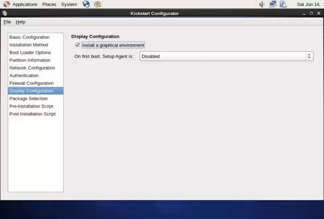 基于PXE+Kickstart 无人值守安装(网络安装)操作系统插图(15)