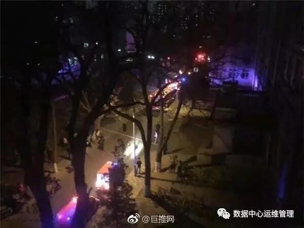 北京邮电大学数据中心发生火灾,众多北京高校断网插图
