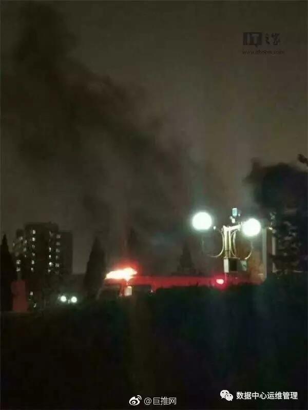 北京邮电大学数据中心发生火灾,众多北京高校断网插图(2)
