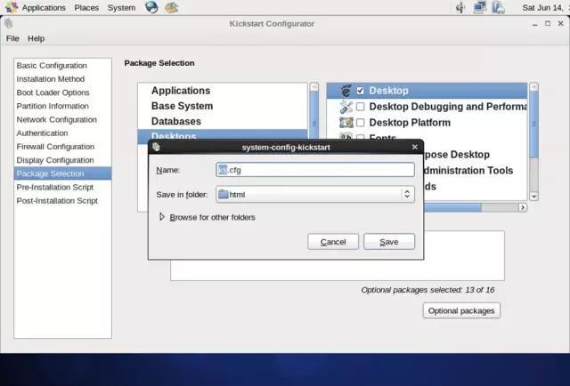 基于PXE+Kickstart 无人值守安装(网络安装)操作系统插图(18)