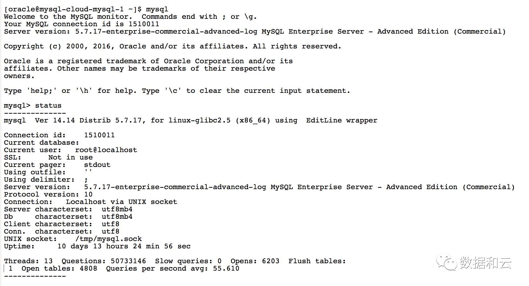 Oracle MySQL云服务上的MySQL企业版审计插图(7)