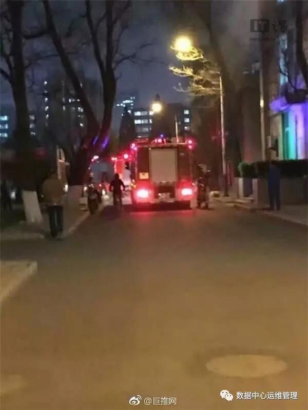 北京邮电大学数据中心发生火灾,众多北京高校断网插图(3)