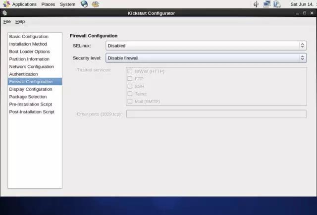 基于PXE+Kickstart 无人值守安装(网络安装)操作系统插图(14)