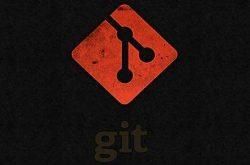 如何在Linux系统环境下搭建Git服务器插图