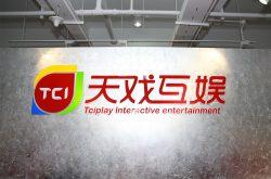 上海天戏互娱(手游领域)运维岗位笔试面试题插图