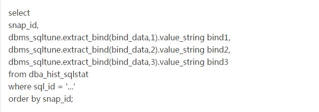 一个执行计划异常变更引发的Oracle性能诊断优化插图(35)