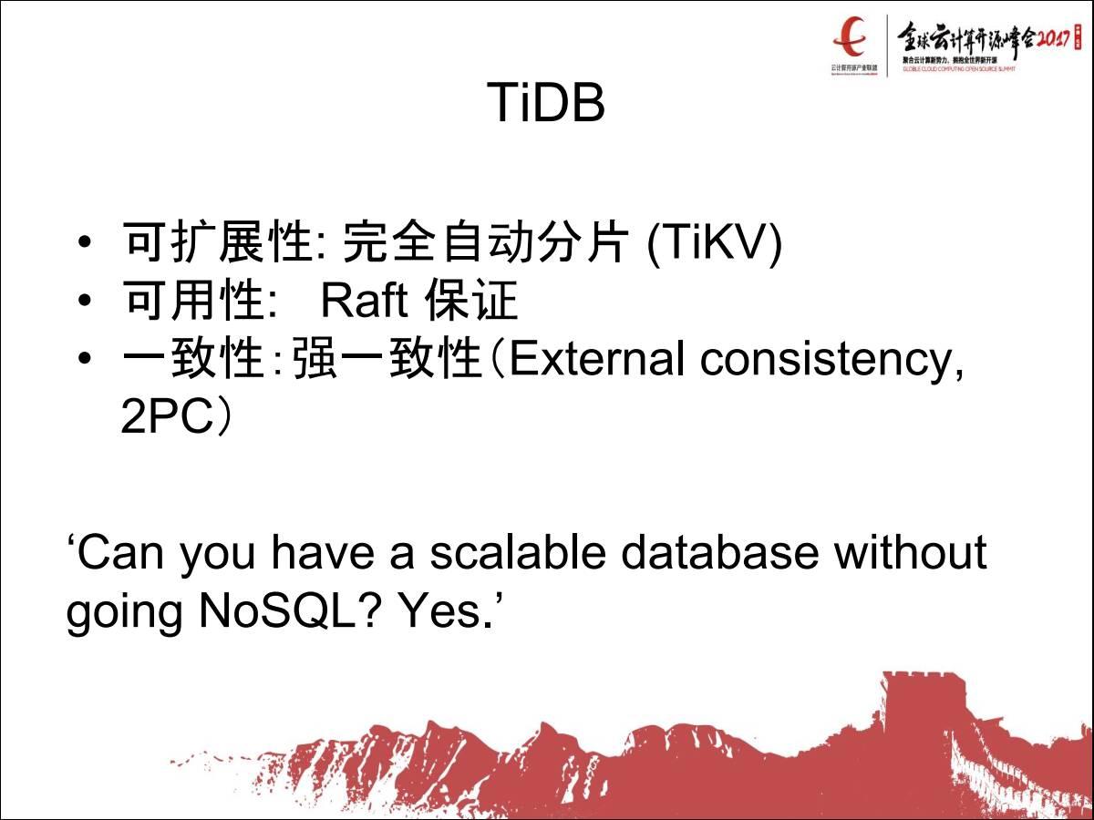 """专家观察   黄东旭:""""Cloud-Native与分布式数据库""""插图(10)"""