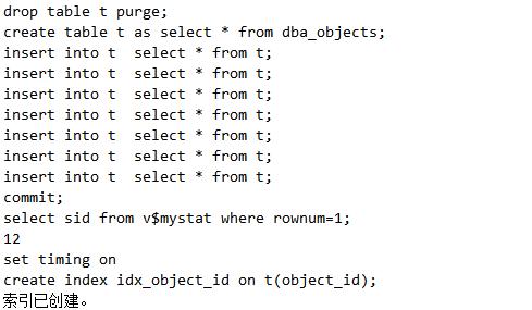 揭开索引让SQL举步维艰的另一面插图(10)