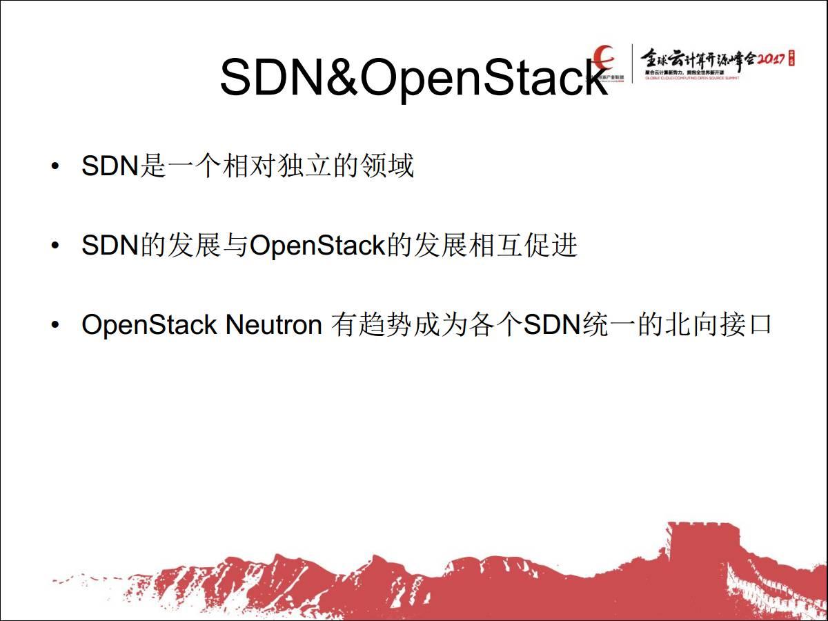 """专家观察   肖宏辉:""""OpenStack中的SDN现状和简介""""插图(11)"""