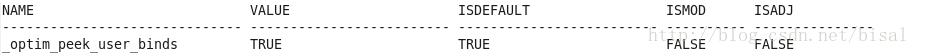 一个执行计划异常变更引发的Oracle性能诊断优化插图(17)