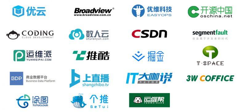 【杭州|5月13日】Open Talk 美联集团技术专场——新型时尚电商平台系统构建与性能优化插图(6)
