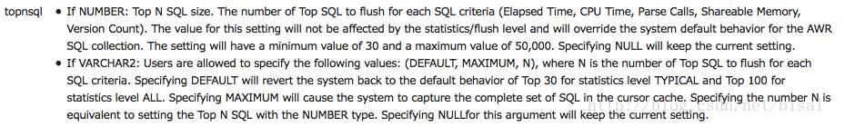 一个执行计划异常变更引发的Oracle性能诊断优化插图(38)