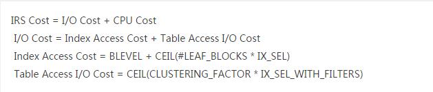一个执行计划异常变更引发的Oracle性能诊断优化插图(69)