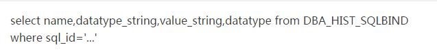 一个执行计划异常变更引发的Oracle性能诊断优化插图(34)