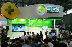 """360公司方案:WannaCry""""永恒之蓝""""病毒分析和查杀恢复工具插图"""